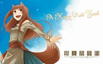 狼と香辛料1.jpg