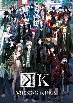 img_MK劇.jpg